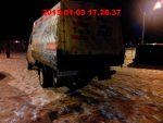 Р 501 РЕ 76 Ярославль Яблоневый посад 2-й Брагинский проезд дом 6