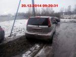 А 775 КС 37 Ярославль Яблоневый посад 2-й Брагинский проезд дом 6