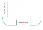 Схема установки отбойников