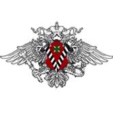 Управление Федеральной миграционной службы как замена паспортного стола (УФМС России)