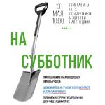 Уборка территории в Ярославле