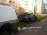 А 269 ТМ 76 Ярославль Яблоневый посад 2-й Брагинский проезд дом 6